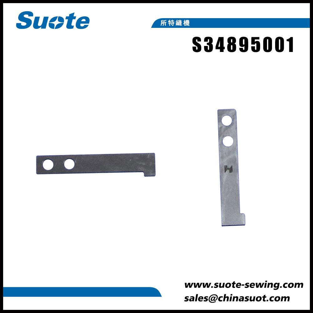 S34895001 Фиксиран нож за 9820