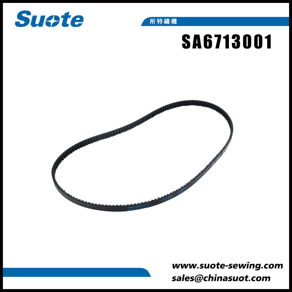S6713001 Т колан 810-5GT