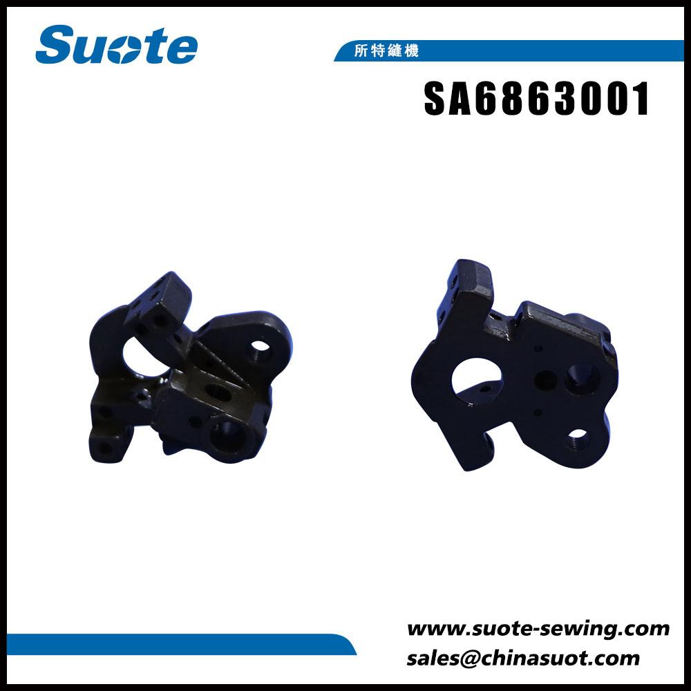 SA6863001 Основа на държача LS