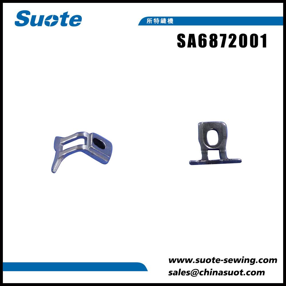 SA6872001 Иглена защита U